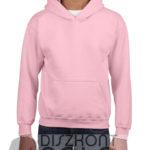 kapucnis-gyerek-pulover-rozsaszin
