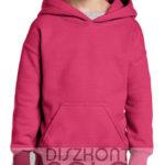kapucnis-gyerek-pulover-sotet-rozsaszin