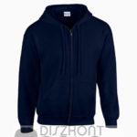 kapucnis-cipzaras-ferfi-pulover-navy