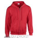 kapucnis-cipzaras-ferfi-pulover-piros
