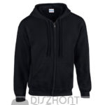 kapucnis-cipzaras-ferfi-pulover-vilagos-fekete
